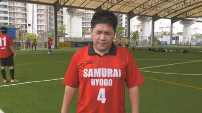 ブラインドサッカー 兵庫サムライスターズ